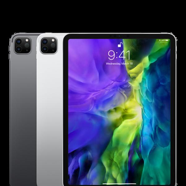 iPad Gen 8 WIFI/4G - 32G(2020)
